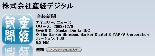 WS000020_20081212192801.jpg
