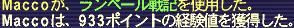 20060619_2.jpg