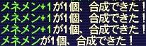 うっほ(*゚∀゚)=3