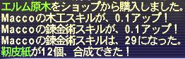 20060821_1.jpg