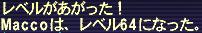 20061118_1.jpg