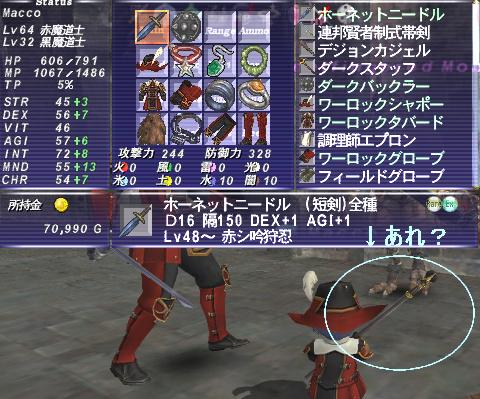 20061124_1.jpg