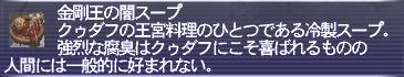 20070109_2.jpg