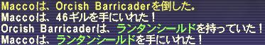 20070122_8.jpg