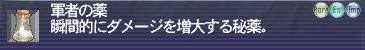 20070309_21.jpg