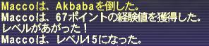 20070322_4.jpg