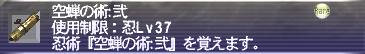 20070328_1.jpg
