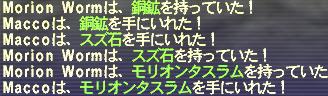 20070329_2.jpg