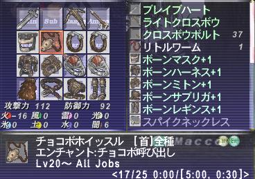20070425_3.jpg