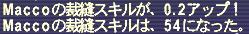 20070503_2.jpg