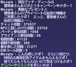 20070512_1.jpg