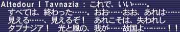 20070514_8.jpg
