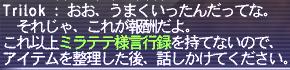 20070604_1.jpg