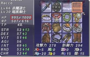 20070606_6