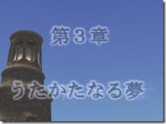 20070609_16