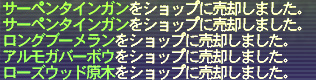 20070704_3.jpg
