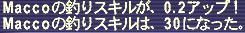 20070712_4.jpg