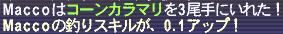 20070712_9.jpg