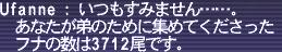 20070723_1.jpg