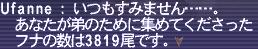 20070725_4.jpg