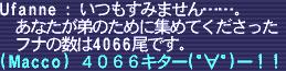 20070727_4.jpg
