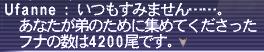 20070801_20.jpg