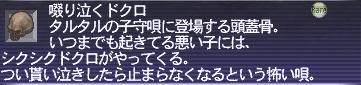 20070808_16.jpg