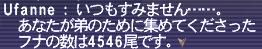 20070808_5.jpg