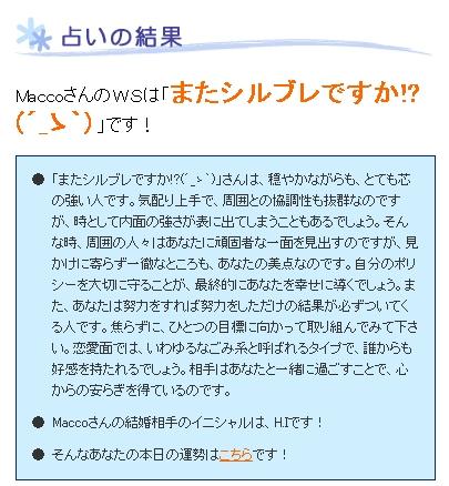 20070819_1.jpg