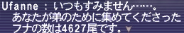 20070819_2.jpg