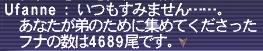 20070822_6.jpg