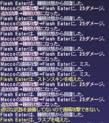 20070830_5.jpg