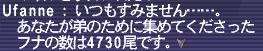 20070910_14.jpg