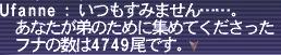 20070920_1.jpg