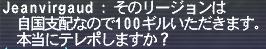 20070925_8.jpg
