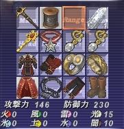 20071006_1.jpg