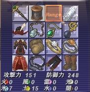 20071006_2.jpg