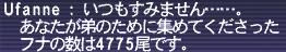 20071011_6.jpg