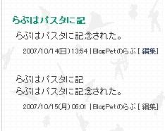20071015_1.jpg