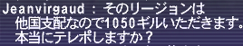 20071017_1.png