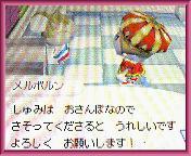 NEC_0003_20081129173836.jpg