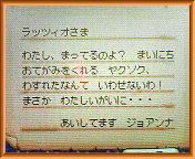 NEC_0008_20090211163238.jpg
