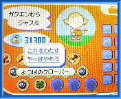 NEC_0009_20090105153815.jpg