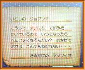 NEC_0009_20090211163246.jpg