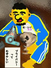 ひげのオッサン