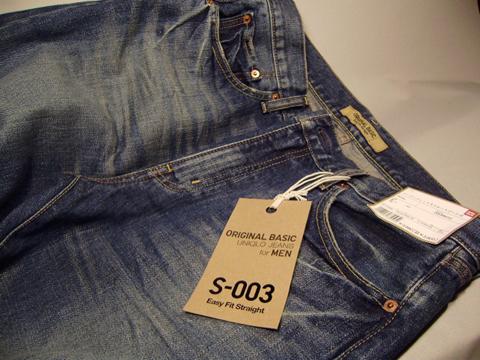 ユニクロ・ジーンズ イージーフィットストレートジーンズ S-003    3,900円