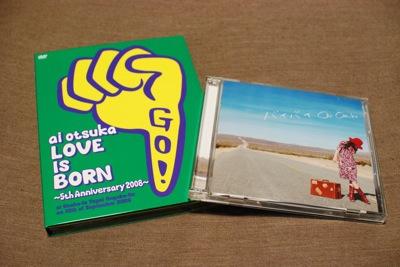 大塚愛 新DVD&CD 01
