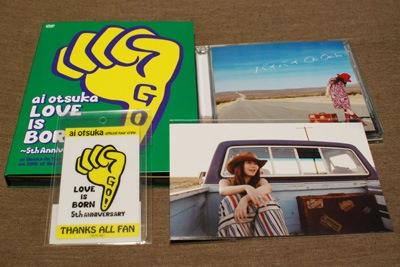 大塚愛 新DVD&CD 02