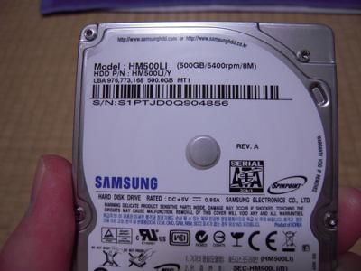 HDD交換 01