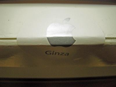 MacBook Pro 03